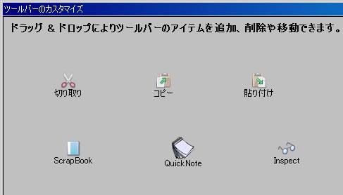 20070929_4.jpg